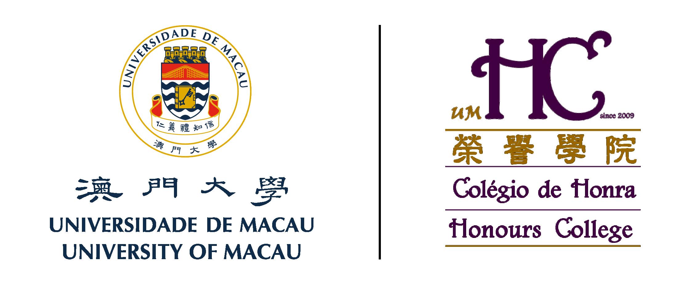 Honours College Logo